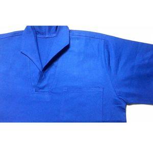 Camisa-manga-curta-gola-italiana-Azul-Royal-Tam-M-Ref-U168RY-JAKX